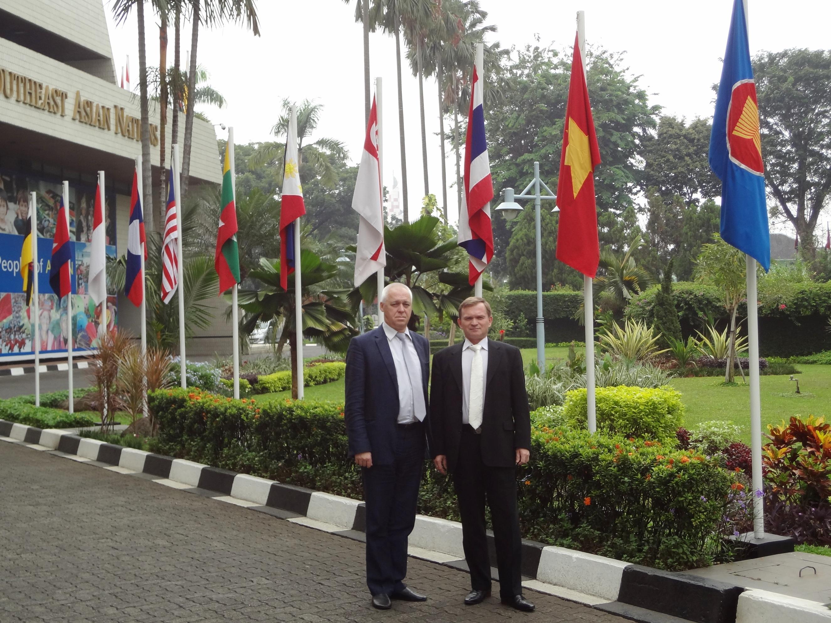 Alamat Kantor Sekretariat Asean Di Indonesia