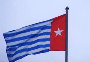 """'""""...Bendera Organisasi Papua Merdeka (OPM)..."""""""